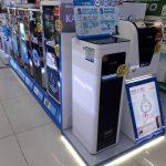 Địa chỉ sữa chữa máy lọc nước chạy liên tục không ngắt tại TP Vinh- Nghệ An